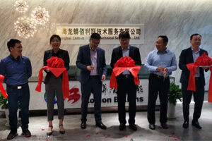 Lomon Billions opens new sales and technical services office in Shanghai