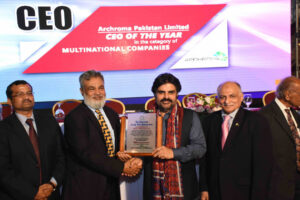 Archroma Pakistan wins 'Employer of the Year' and 'CEO of the Year'
