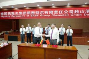BASF invests in surface treatment site for Chemetall  in Pinghu, China