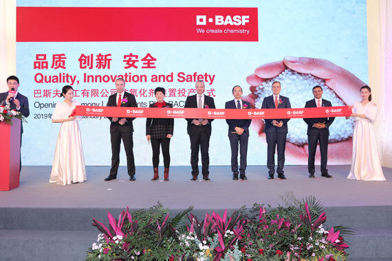 The inauguration of BASF's new antioxidants manufacturing plant in Shanghai. From left to right: Hermann Althoff (Senior Vice President, Performance Chemicals Asia Pacific, BASF), Jinhua Hou (Vice Chairman of Shanghai Chemical Industry Park Administration Committee), Markus Kamieth (Member of the Board of Executive Directors of BASF), Jing Ma (Chairman of Shanghai Chemical Industry Park Administration Committee), Stephan Kothrade (President Functions Asia Pacific, President and Chairman Greater China, BASF), Anup Kothari (President, Performance Chemicals, BASF)