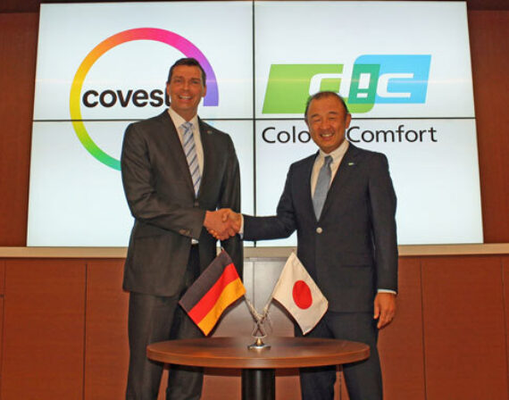 Mr Kaoru Ino, Representative Director, President and CEO of DIC Corporation (r) and Dr Markus Steilemann, CEO of Covestro agreed on another milestone, following more than 18 years of strong partnership